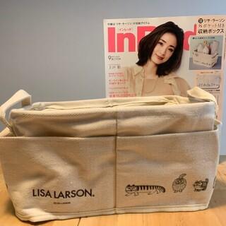 リサラーソン(Lisa Larson)のInRed9月号付録 リサ・ラーソン 外ポケット付き収納ボックス(ケース/ボックス)