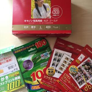 キヤノン(Canon)の【値下げ】Canon写真用紙・フォトシール・ハガキ・ハガキ用プリント用紙(写真)
