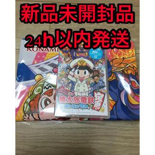 ニンテンドースイッチ(Nintendo Switch)の桃太郎電鉄 〜昭和 平成 令和も定番!(家庭用ゲームソフト)