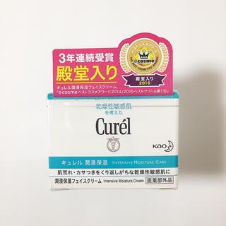 Curel - 【新品未開封】キュレル 潤浸保湿フェイスクリーム 40g