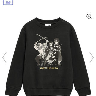 ジーユー(GU)のGU 鬼滅の刃 トレーナー140cm 12/1値下げ(Tシャツ/カットソー)