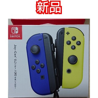 ニンテンドースイッチ(Nintendo Switch)の任天堂 Switch ジョイコン ブルー イエロー 新品(その他)