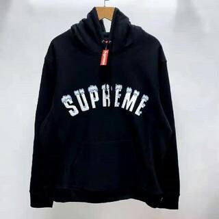 Supreme - Supreme FW20 Icy Arc Hooded Sweatshirt