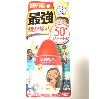 ロートセイヤク(ロート製薬)のSUNPLAY 日焼け止め モアナと伝説の海パッケージ SPF50+PA++++(日焼け止め/サンオイル)
