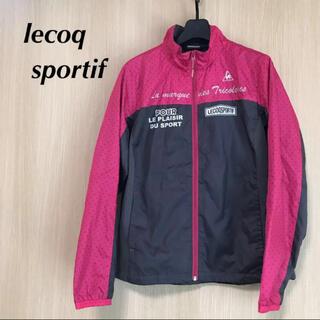 ルコックスポルティフ(le coq sportif)のlecoq ルコックスポルティフ レディース M ウィンドブレーカー ジャケット(ウェア)