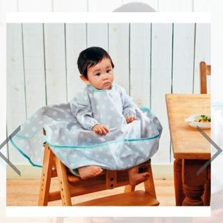 ベネッセ 赤ちゃん 360度 安心 お食事エプロン エプロン