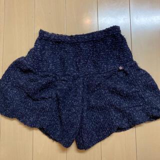 アナスイミニ(ANNA SUI mini)のANNA SUImini 130【美品】♡バルーン♡(パンツ/スパッツ)