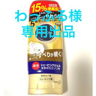 カオウ(花王)のSUCCESS 薬用シェービングジェルP 多枚刃カミソリ用 15%増量品(シェービングローション)