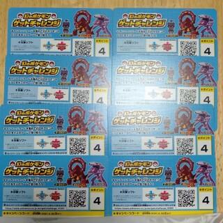ポケモン(ポケモン)の32P分 ポケモン ゲット チャレンジ キャンペーンコード①(その他)