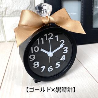 目覚まし機能付、置時計「ピンクリボン」黒時計 模様替え 誕生日や新生活や寝室に