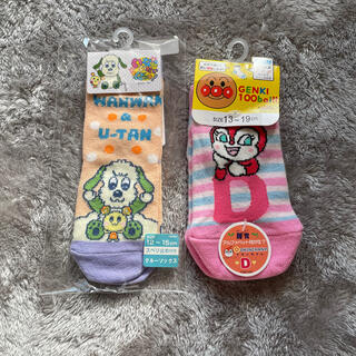アンパンマン(アンパンマン)の新品未使用未開封❤️ワンワン&ドキンちゃん靴下セット(靴下/タイツ)