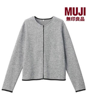 MUJI (無印良品) - 無印良品 ニットフリースジップアップカーディガン ライトグレー L