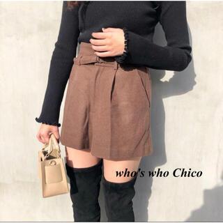 フーズフーチコ(who's who Chico)の新品 who's who Chico ウールショートパンツ(ショートパンツ)