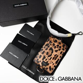 ドルチェアンドガッバーナ(DOLCE&GABBANA)の新品 Dolce & Gabbana クロスボディカードホルダー(折り財布)