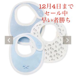 プチバトー(PETIT BATEAU)のプチバトー スタイ 男の子 新品 3枚セット(ベビースタイ/よだれかけ)