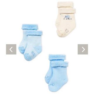 プチバトー(PETIT BATEAU)のパイルソックス 靴下 プチバトー 3足セット(靴下/タイツ)
