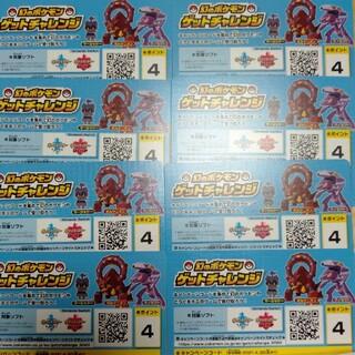 ポケモン(ポケモン)の32P分 ポケモン ゲット チャレンジ キャンペーンコード④(その他)