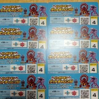 ポケモン(ポケモン)の32P分 ポケモン ゲット チャレンジ キャンペーンコード⑤(その他)