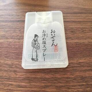コスメキッチン(Cosme Kitchen)のおいせさん お浄め塩スプレー フレグランススプレー(アロマスプレー)