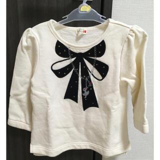 ニットプランナー(KP)のkp ニットプランナートレーナー(Tシャツ/カットソー)