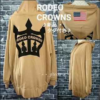 ロデオクラウンズ(RODEO CROWNS)のビッグジップPK♡RODEO CROWNS ロデオクラウンズ  新品 タグ付き(パーカー)