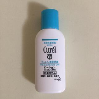 キュレル(Curel)のキュレル ローションB 乳液タイプ 16ml(乳液/ミルク)