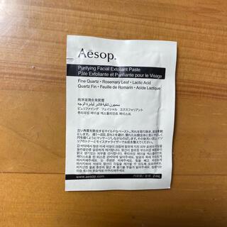 イソップ(Aesop)のAesop フェイススクラブ(ボディスクラブ)
