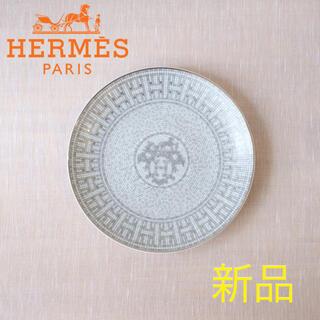エルメス(Hermes)のエルメス HERMES モザイク ヴァンキャトル プラチナ プレート 21cm(食器)