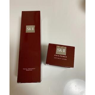 エスケーツー(SK-II)のSK-II 化粧水230ml&乳液セット(化粧水/ローション)