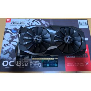 エイスース(ASUS)のASUS Radeon RX 580搭載 グラフィックボード (DUAL-RX5(PCパーツ)