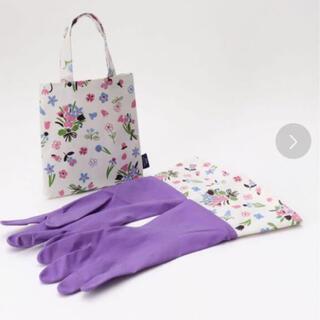 アフタヌーンティー(AfternoonTea)のアフタヌーンティー  ミニトートバッグ付き ゴム手袋(収納/キッチン雑貨)