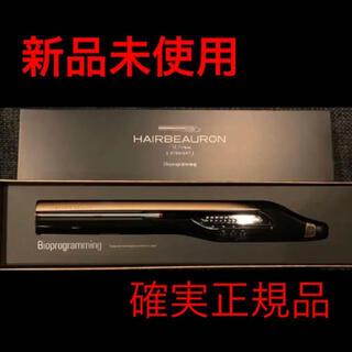 リュミエールブラン(Lumiere Blanc)の正規品 新品未使用ヘアビューロン4D plusストレートバイオプログラミング(ヘアアイロン)