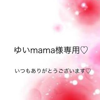 Wacoal - ヴィーナス♡サルート♡新品♡ブラ♡ソング♡セット♡M or L♡36