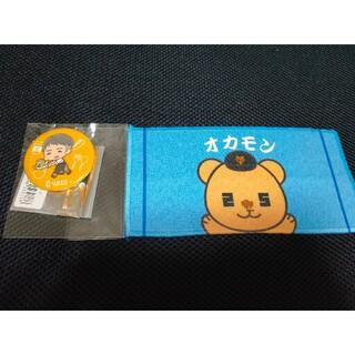 読売巨人軍 巨人 岡本和真 ミニタオル 缶バッジ(スポーツ選手)