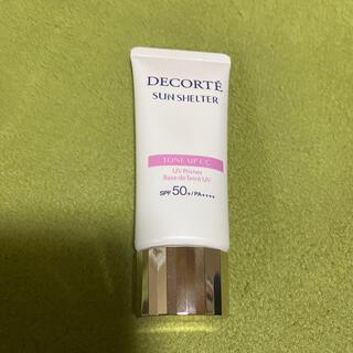COSME DECORTE - コスメデコルテ サンシェルタートーンアップCC 10