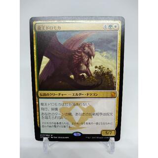 マジックザギャザリング(マジック:ザ・ギャザリング)の龍王ドロモカ/Dragonlord Dromoka 日本語 1枚(シングルカード)