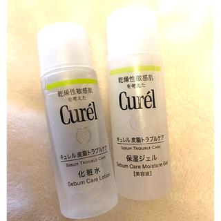 キュレル(Curel)の【Curel】皮脂トラブルケア ミニセット【中古品】(化粧水/ローション)