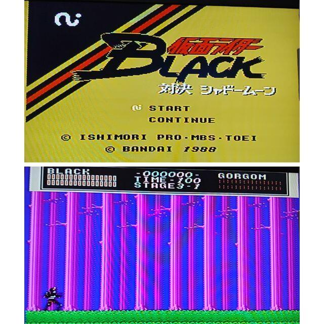 ファミリーコンピュータ(ファミリーコンピュータ)の【最安値・動作確認済】ディスクシステム『仮面ライダーブラック(BLACK)』 エンタメ/ホビーのゲームソフト/ゲーム機本体(家庭用ゲームソフト)の商品写真
