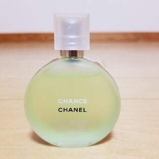 CHANEL - CHANELチャンスオーフレッシュ35ml