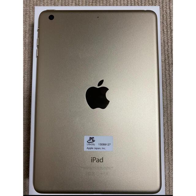iPad(アイパッド)のiPad mini 3 Wi-Fiモデル 64GB MGY92J/A ゴールド スマホ/家電/カメラのPC/タブレット(タブレット)の商品写真