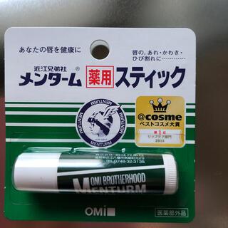 メンターム(メンターム)のメンターム 薬用スティック レギュラー(4g)(リップケア/リップクリーム)