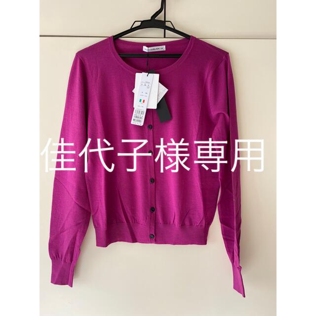 M-premier(エムプルミエ)のエムプルミエ ニットカーディガン ピンク セーター 新品未使用 定価21000円 レディースのトップス(カーディガン)の商品写真