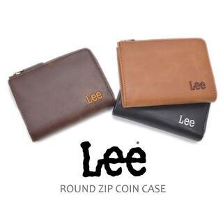 リー(Lee)の送料無料 新品 LEE リー ラウンドファスナー コインケース キャメル(コインケース/小銭入れ)