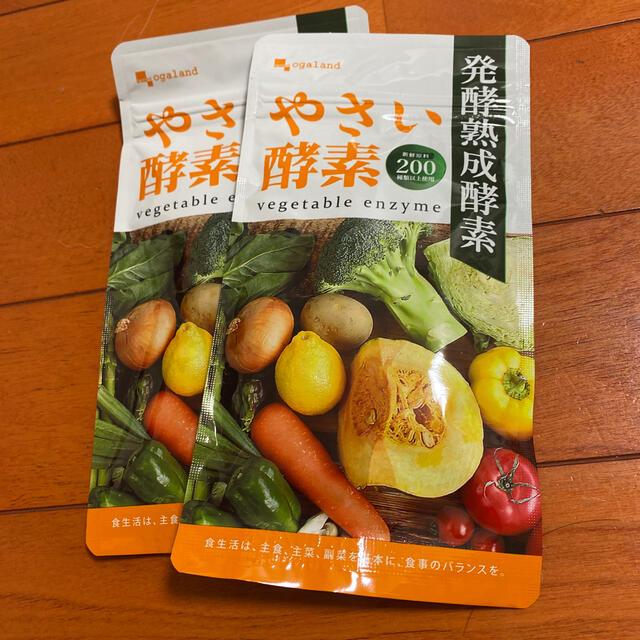 やさい酵素 サプリメント 約6ヶ月分 食品/飲料/酒の健康食品(その他)の商品写真