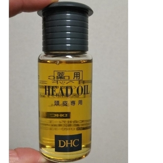 ディーエイチシー(DHC)のDHC薬用ヘッドオイル(スカルプケア)