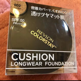 REVLON - レブロン カラーステイ クッション ロングウェア ファンデーション002