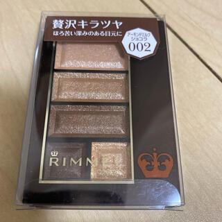 リンメル(RIMMEL)のリンメル ショコラスイートアイズ 002(アイシャドウ)