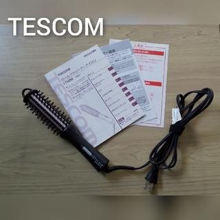 テスコム(TESCOM)のTESCOM ロールブラシヘアーアイロン(ヘアアイロン)