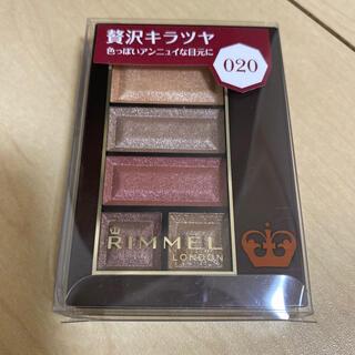 RIMMEL - リンメル ショコラスイートアイズ 020