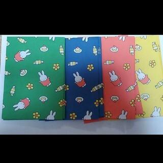 ミッフィ  ポチ袋(カード/レター/ラッピング)